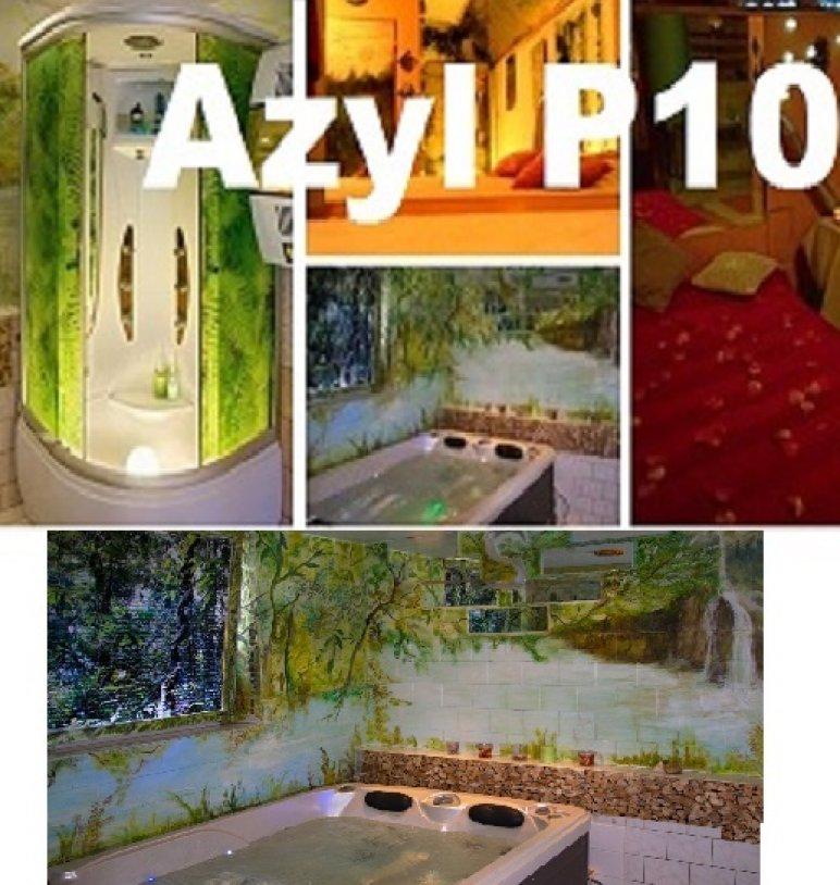 AZYLP10VERA